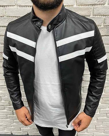 Мужская черная с белыми полосками кожаная куртка косуха, Турция, фото 2