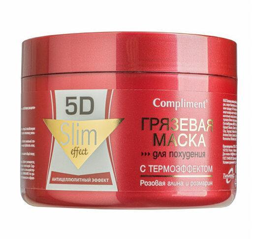 Грязевая маска для похудения с термо-эффектом, профилактика целлюлита 5D Compliment