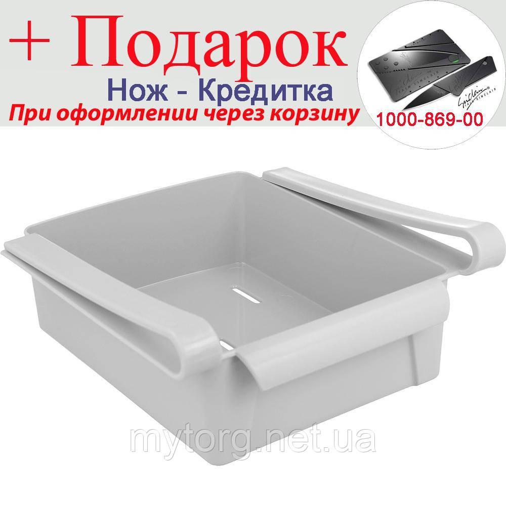 Контейнер органайзер для холодильника 16,5x15,5x7 см Белый