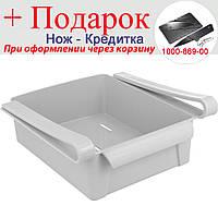 Контейнер органайзер для холодильника 16,5x15,5x7 см Белый, фото 1
