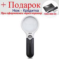 Лупа со светодиодной подсветкой 3X 45X Magnifying Glass, фото 1
