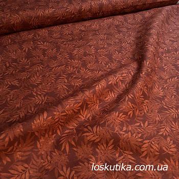 62003 Острая веточка (коричневый). Хлопок с принтом. Листочки-веточки. Квилтинговые ткани.