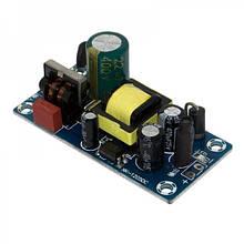 Блок питания 5V 2A 10W, импульсный источник питания WX-DC1205