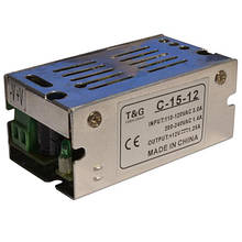 Блок живлення C-12-12 12V 1A стабілізований імпульсний адаптер, металевий корпус.