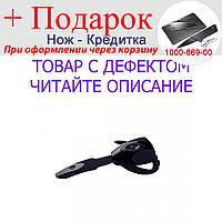 Беспроводная Headest Bluetooth гарнитура для PS3, Samsung, iPhone Уценка! №806 Уцінка!