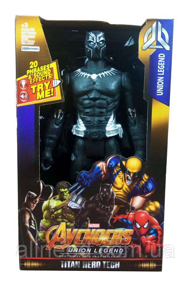 Фигурка супергероя Мстители DY-H5826-33 с подвижными руками и ногами (Black Panther)
