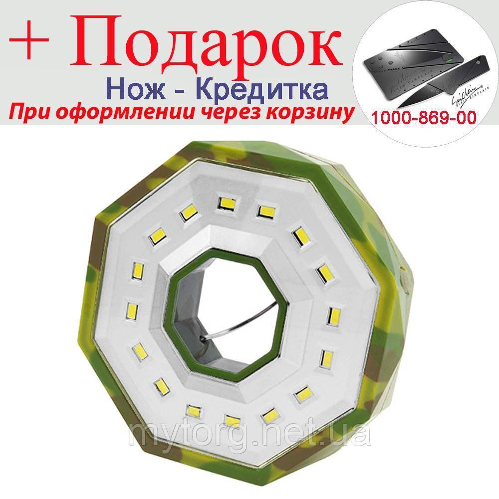Туристичний ліхтар для кемпінгу BL-983-16SMD з магнітом, 3xAA, петлею для підвісу Жовтий