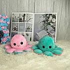 М'яка іграшка Восьминіг перевертиш двосторонній «веселий + сумний» рожево-м'ятний ОПТ, фото 3