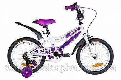 """Велосипед 16"""" Formula RACE 2021 (біло-фіолетовий)"""