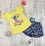 Дитячі літні костюми дівчаток №21473