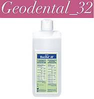 Дезинфекционное средство Бациллол АФ Bacillol AF 1 л