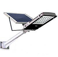 Фонарь уличный светильник аккумуляторный 30000mAh с пультом и солнечной батареей LED Solar Street Light 300W
