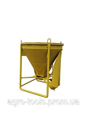 Бункер бадья для бетона Скиф  0,75 куба Б-1, фото 2
