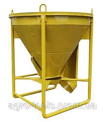 Бункер бадья для бетона Скиф 2 куба