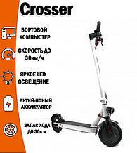 Электросамокат Crosser E9 Premiun AIR 10 дюймов / Белый
