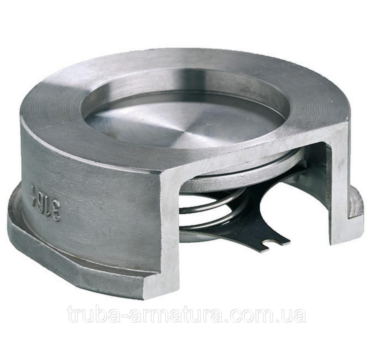 Клапан обратный дисковый межфланцевый из нержавеющей стали DN 20 PN 4,0 МПа
