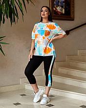 Летний повседневный костюм женский Турецкая вискоза Размер 48-52 54-58 В наличии 3 цвета