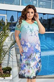 Летнее шифоновое женское платье большого размера: 52,54,56,58!
