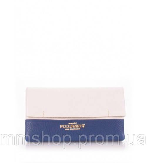 Клатч женский кожаный POOLPARTY Leather Pouch 2 Nite белый с синим, фото 1