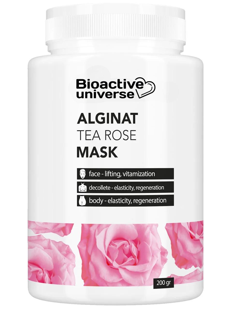 Альгинатная маска с розой, 200 г