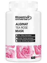 Альгінатна маска з трояндою, 200 г