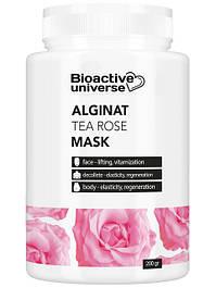 Альгінатна маска з трояндою