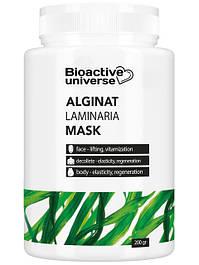 Альгинатная маска с ламинарией