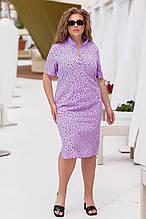 Женское платье рубашечного кроя Софт Размер 48-50 52-54 56-58 60-62 В наличии 3 цвета