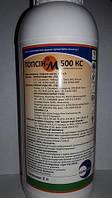 Фунгицид Топсин М 1 л, фото 1