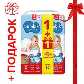 Підгузники Bambik Бамбик Mega 4 (90 шт /7-18 кг) Дві упаковки за ціною однієї + Подарунок-презент