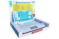 Ноутбук -укр-англ-рос PL-720-78 35 функцій, 11 ігор, 9 мелодій, в коробці 38.5*5*25 см
