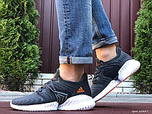 Мужские кроссовки Adidas Alphabounce Instinct,текстиль,серые с белым