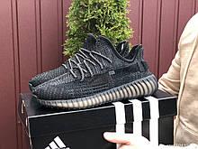 Летние кроссовки Adidas x Yeezy Boost 350 v2 (Изи буст),черные
