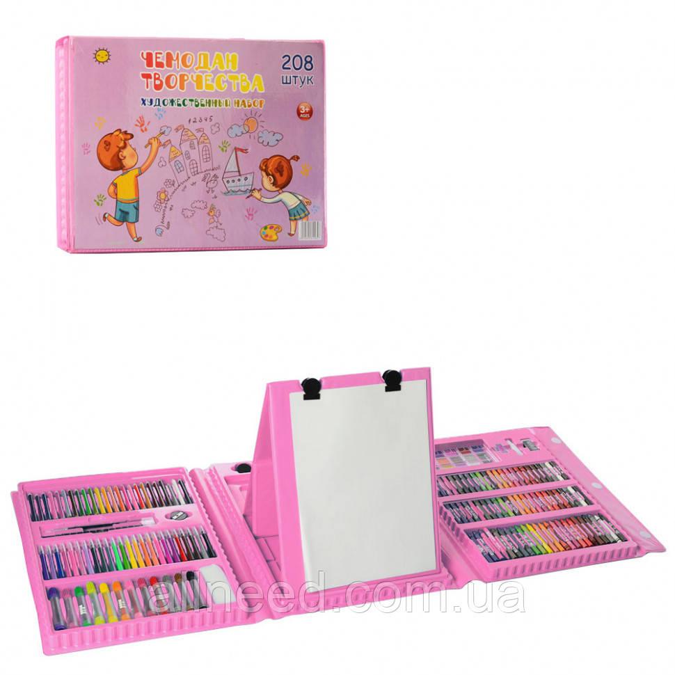 Детский творческий набор MK 4533 фломастеры, карандаши, краски 41х30х6 см (Розовый)