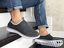Летние кроссовки Nike Free Run 3.0,сетка, серые, без шнурков