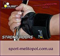 Olimp Training Hardcore STRONG GRIP