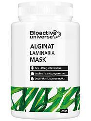 Альгінатна маска з ламинарией, 200 г