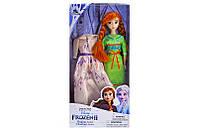 """Лялька """"FROZEN II"""" з платтям, в коробці, 2 види, 050F р.33*16,5*7см"""