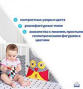 "Подвеска-бортик для кроватки ""Совушка B&W"" МС 110512-04, фото 4"