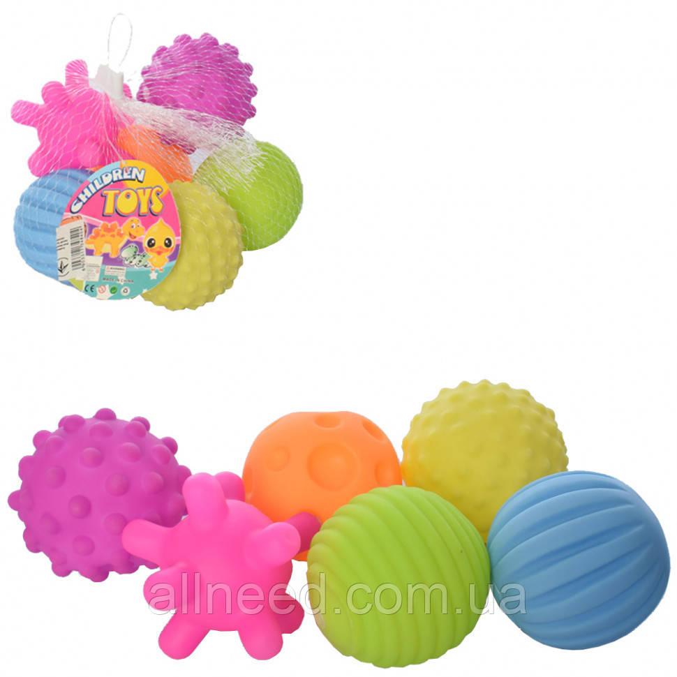 Игрушка для купания RX7755A-B мячик-пищалка