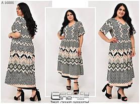 Летнее женское платье большого размера: 54-56,58-60