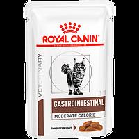 Вологий корм Royal Canin Gastro Intestinal Moderate Calorie для кішок, 0,085 КГ 12шт