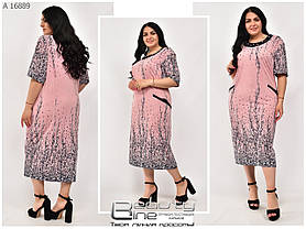 Нежное, розовое, женское платье большого размера: 52\54\56\58\60\62