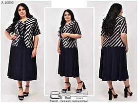 Летнее женское платье для полных женщин большого размера:54\56\58\60\62\64\66\68\70\72
