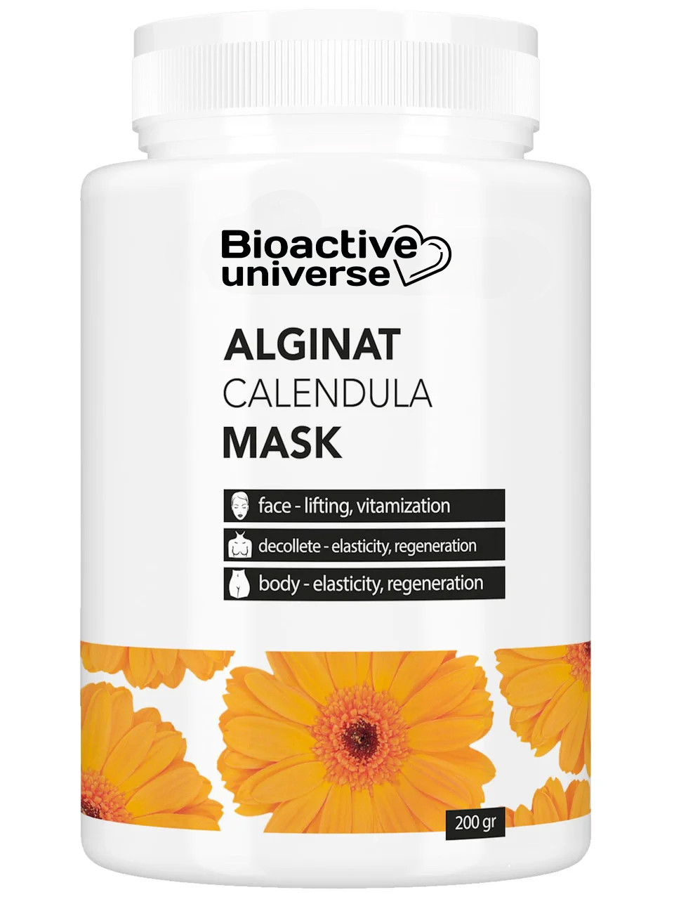 Альгинатная маска с календулой, 200 г