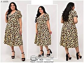 Летнее женское платье  размер: 44\46\48\50\52\54