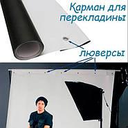 Фотофон Вініловий 2.2 м*ДОВЖИНА ЗАМОВНА Білий Матовий Super Matt VINIL BD-PRO White, фото 10