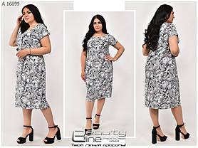 Летнее женское платье  размер: 48\50\52\54\56\58\60\62