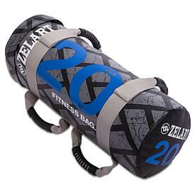 Мешок (Сэндбэг) для кроссфита и фитнеса 20 кг Power Bag FI-0899-20