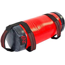Сэндбэг мешок для тренировок 20 кг Power Bag 56 x 22 см FI-6574-20